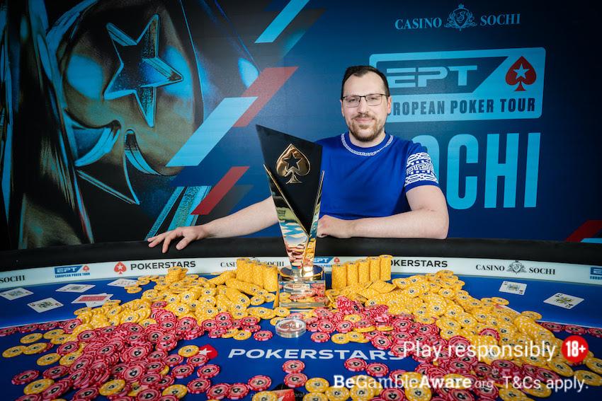 Artur Martirosyan poker ept