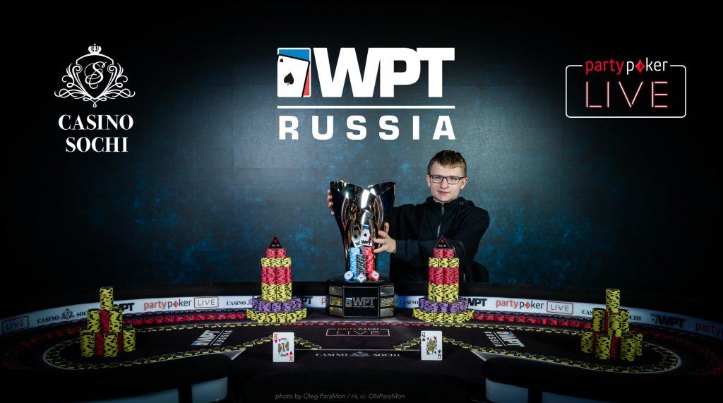 Maksim Sekretarev WPT win
